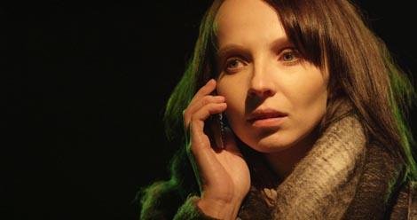Delight (Rozkos), director Jitka Rudolfová